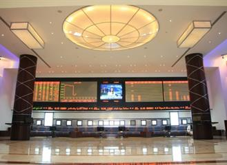 Muscat Securities Market