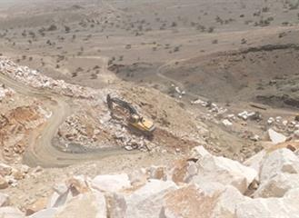 Above RO10.2 Billion Worth Production by Mines, Quarries in 2015
